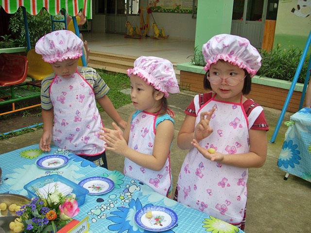 Cuộc thi làm bánh tặng mẹ